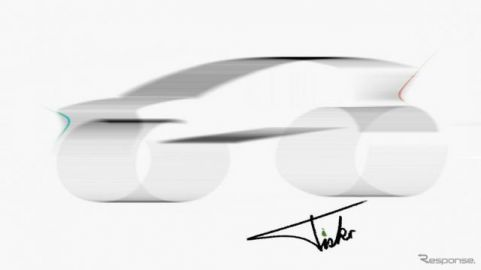 フィスカー、次世代EVを共同開発へ…シャープの親会社と提携