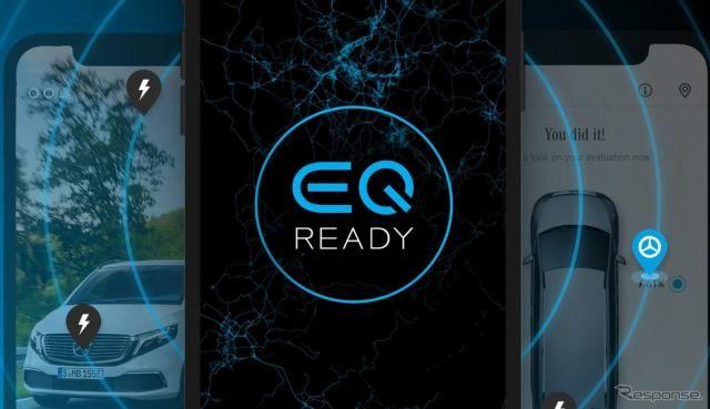 メルセデスベンツ Vクラス のEV、『EQV』を仮想体験…スマホアプリで航続などを確認