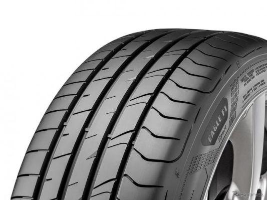 グッドイヤー、スポーツタイヤのエントリーモデル「イーグルF1スポーツ」発売へ