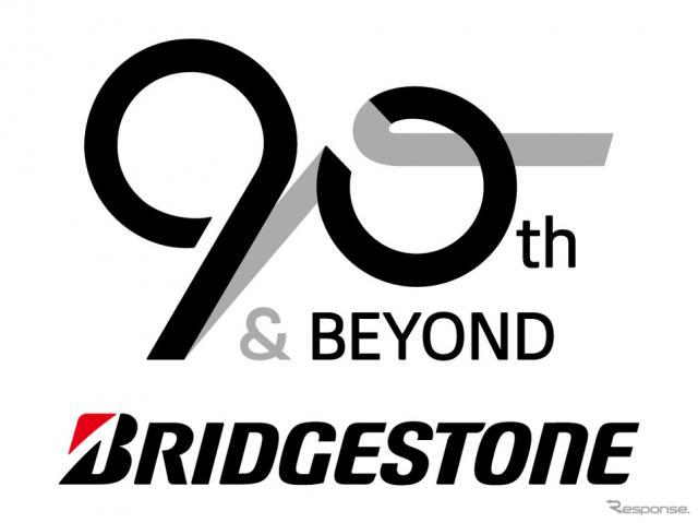 ブリヂストン創立90周年記念ロゴマーク《図版提供 ブリヂストン》