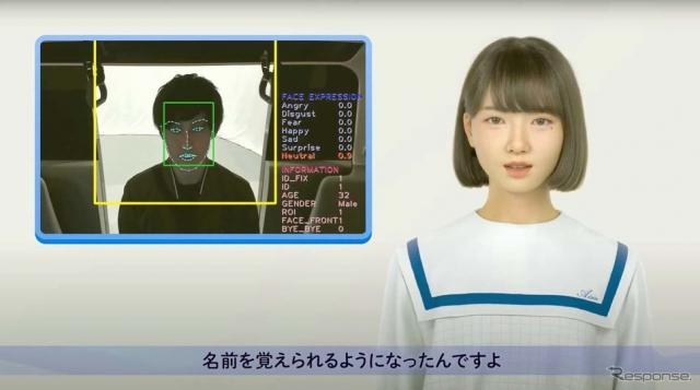 アイシン精機が開発したマルチモーダルエージェント。個人認証して3D・CG「Saya」が適切な対応を図る《画像提供 アイシン精機》