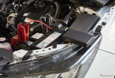 急なバッテリー上がりに備えを、セルスターがモバイルジャンプスターター発売…スマホも充電