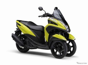 ヤマハ トリシティ125、2021年モデル発売へ 新色イエローを追加