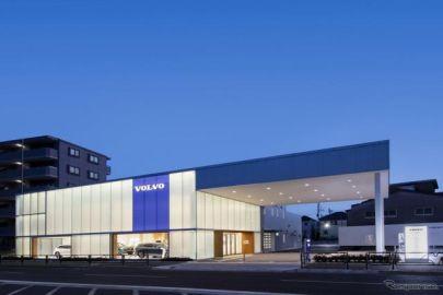 双日、国内3拠点目のボルボ正規ディーラーを西東京にオープン