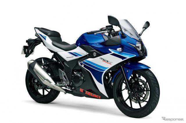 スズキGSX250R《画像提供 スズキ二輪》