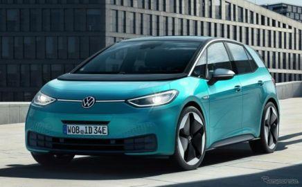 VWの新型EV「ID.」シリーズ、初の無線ソフト更新…今夏から欧州で