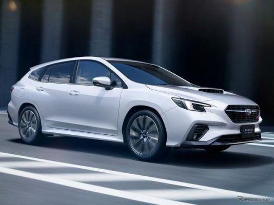 スバル レヴォーグ 新型、電動ブレーキブースタ不具合で1万2000台をリコール