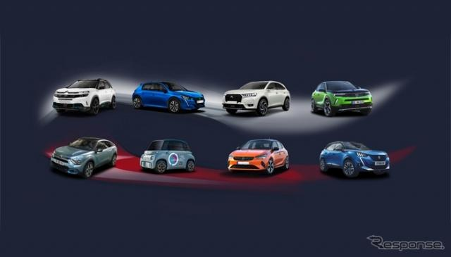 PSAグループの各車《photo by PSA》
