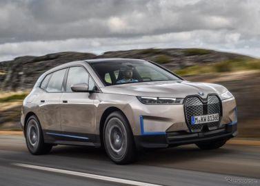100%グリーン電力で生産、BMWの新型EV 2車種…2021年後半から