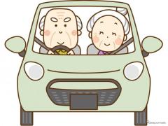 春の全国交通安全運動、感染対策を実施して 4月16日から