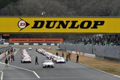 【SUPER GT】岡山公式テスト、多くのファンが観戦
