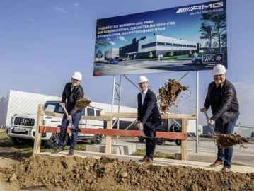 メルセデスAMGが新テクノロジーセンター起工、電動化の重要拠点に…2022年までに完成予定