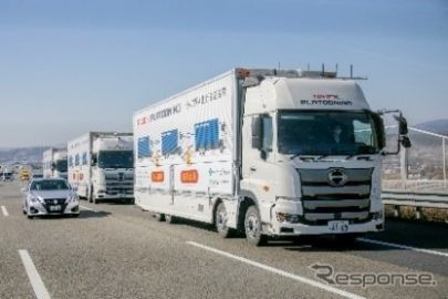 後続車無人のトラック隊列走行実証実験が成功