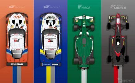 チーム トムス、ジュリアーノ・アレジを起用…2021年スーパーフォーミュラライツ