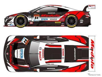 JVCケンウッド、Modulo Nakajima Racingに協賛…SUPER GT