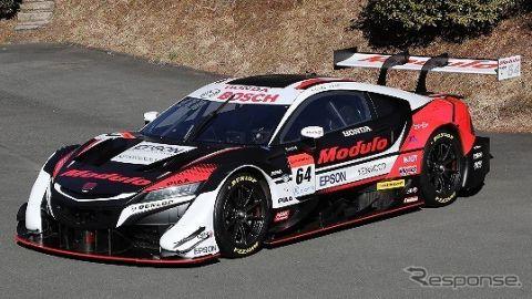 ダンロップ、SUPER GTのサポート強化…6チーム7台に供給