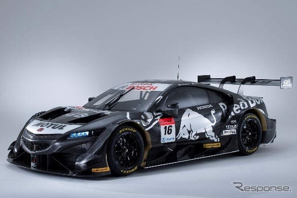 TEAM Red Bull MUGEN Honda NSX-GT《写真提供 住友ゴム工業》