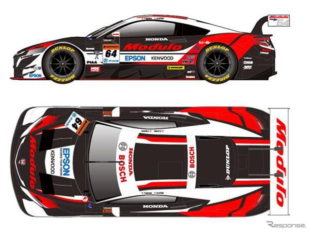 Modulo Nakajima Racingが使用するModulo NSX-GT 64号車のイメージ《写真提供 JVCケンウッド》