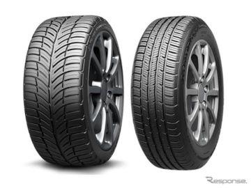 BFグッドリッチのオールラウンドタイヤ2種、フジコーポレーション専売品として日本市場投入