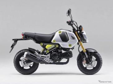 ホンダ グロム 新型、新エンジン&5速化で3月25日発売---価格は38万5000円