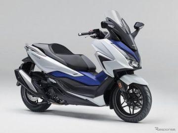 ホンダ フォルツァ 新型、3月25日発売---新開発エンジン搭載で出力向上