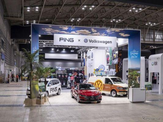 VW パサートヴァリアント 新型、ゴルフイベントで国内初展示 3月12-14日