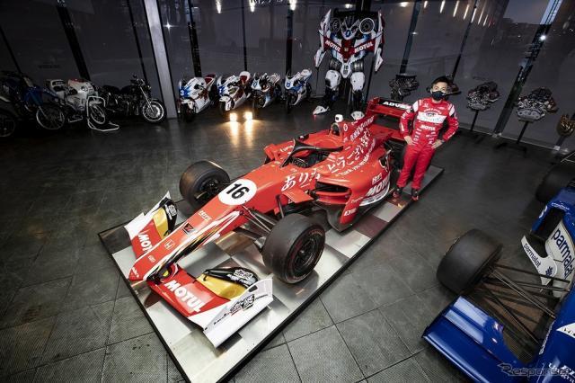チーム無限、スーパーフォーミュラ16号車《写真提供 M-TEC》
