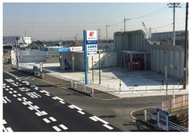出光興産も水素ステーションを拡充、2拠点目をオープン