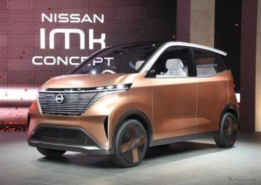 実質200万円以下のEV軽自動車、日産と三菱自動車が2022年にも発売へ[新聞ウォッチ]