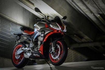 アプリリア、新型スポーツネイキッド『トゥオーノ660』の予約受注開始 価格は130万9000円
