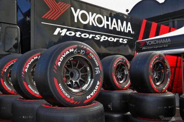 横浜ゴム、国内外のレースにADVANレーシングタイヤ供給…2021年モータースポーツ活動計画