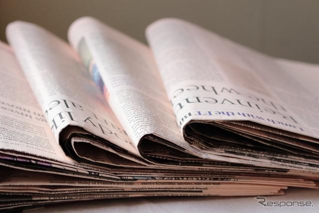 新聞ウォッチ(イメージ)《写真提供 写真AC》