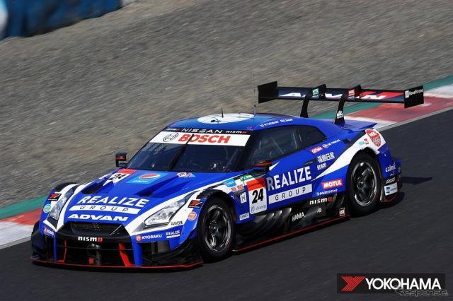 SUPER GT(GT500)KONDO RACINGのリアライズコーポレーション ADVAN GT-R《写真提供 横浜ゴム》
