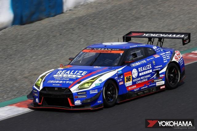 SUPER GT(GT300)KONDO RACINGのリアライズ日産自動車大学校 GT-R《写真提供 横浜ゴム》