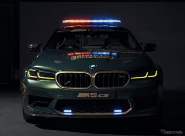 BMW M史上最強の635馬力、M5 に「CS」…MotoGPセーフティカーに