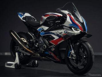 BMW二輪初の「M」、『M 1000 RR』…MotoGPのセーフティバイクに