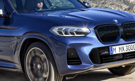 電動SUVにも「Mスポーツ」!? BMW iX3 改良デザインを大胆予想