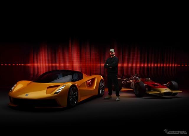 ロータス・エヴァイヤ と タイプ49 とパトリック・パトリキオス氏《photo by Lotus Cars》
