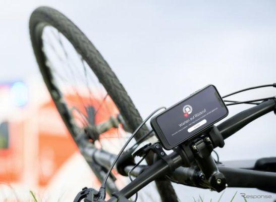 ボッシュの二輪車向け自動緊急通報システム、電動アシスト自転車にも拡大…事故データを送信