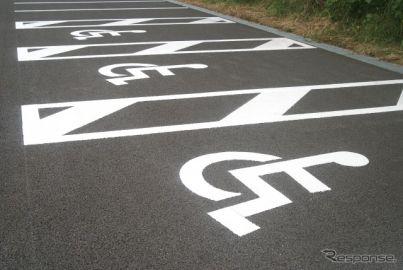 「心のバリアフリー」車椅子利用者向け駐車場の適正利用 国交省が呼びかけ