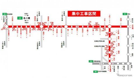 名二環集中工事、引山ICから名古屋西JCT 4月3-23日