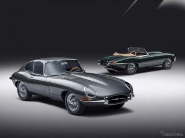 ジャガーの名車『Eタイプ』12台をフルレストア、2台ペアでの購入が前提…誕生60周年を記念