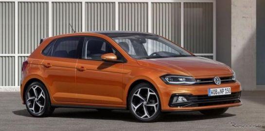 VW ポロ など、3モデル9グレードを1.5%値上げ 4月1日より