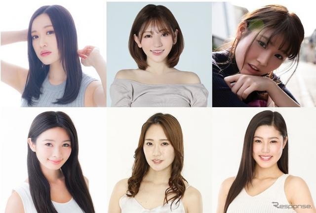 上段左から、綾瀬まお、神尾美月、沢すみれ。下段左から、はらことは、藤澤響花、真木しおり《写真提供 オートバックスセブン》