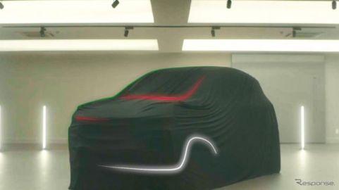 フィアット、新型SUVを開発…「363」プロジェクト始動