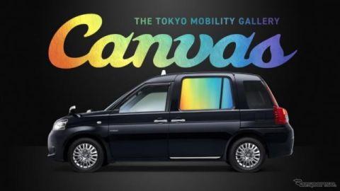 タクシーの窓ガラスをデジタル広告に、AGCのガラス製透明スクリーンで実現