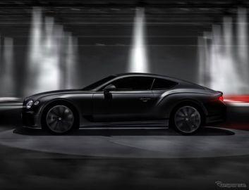 ベントレー コンチネンタルGT 新型に最強の「スピード」 3月23日発表へ