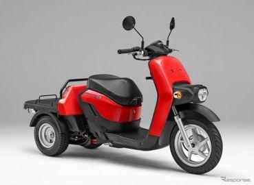 ホンダ ジャイロ e:、法人向けに発売へ…ビジネス電動バイク第2弾は三輪スクーター