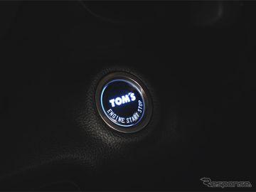 トムス、ほのかに光るプッシュスタートボタン発売…ヤリスやハリアーなど対応