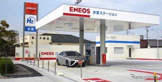 ENEOS、愛知県大府市にオンサイト式水素ステーションをオープン